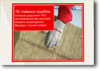 http://kupi-uteplitel.ru/