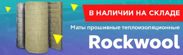 624_190_proshiv