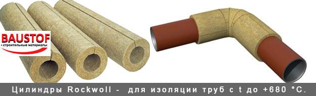 cilindry-rokvul1