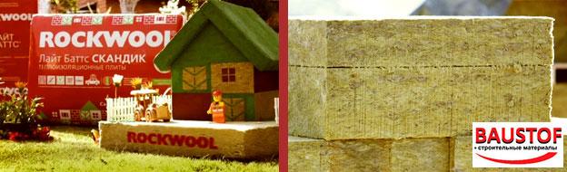 применение каменной ваты