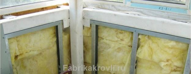 Утеплитель для балкона УРСА