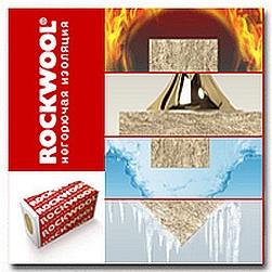 Rockwool и огня, и воды не боится!