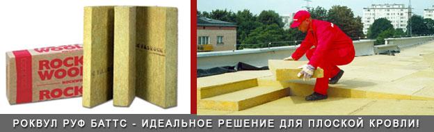 Плотность утеплителя для крыши