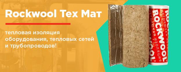 624_250_tech_mat