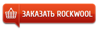 Купить Rockwool INDUSTRIAL BATTS 80