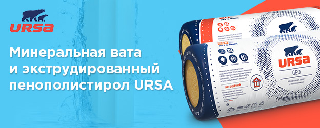 624_250_Ursa